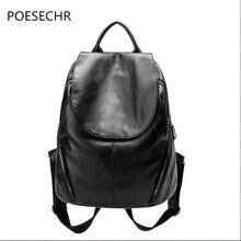 Poesechr Пояса из натуральной кожи Для женщин рюкзак женщина корейский стиль дамы ремень ноутбук сумка Ежедневно Рюкзак девушка школы