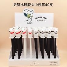 40pcs/lot Creative Cartoon Silicone Gel Pen Dog Roller Signature Promotion Gift School Students Favor Prize