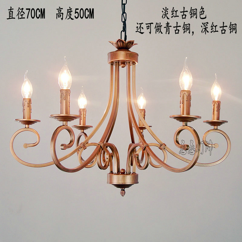 Manufacturers selling the European and American country Iron Chandelier dining room bedroom Lamp Retro Minimalist Garden купить