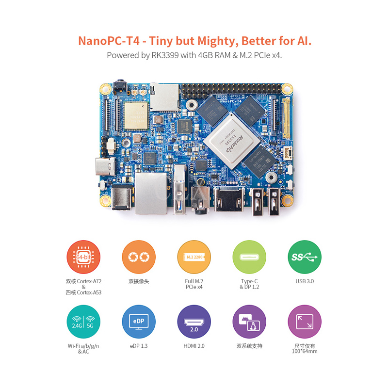 NanoPC-T4 Open Source RK3399 ARM Development Board DDR4 RAM 4GB Gbps Ethernet ,Support Android and Ubuntu, AI and deep learning professional development for open and distance learning teachers