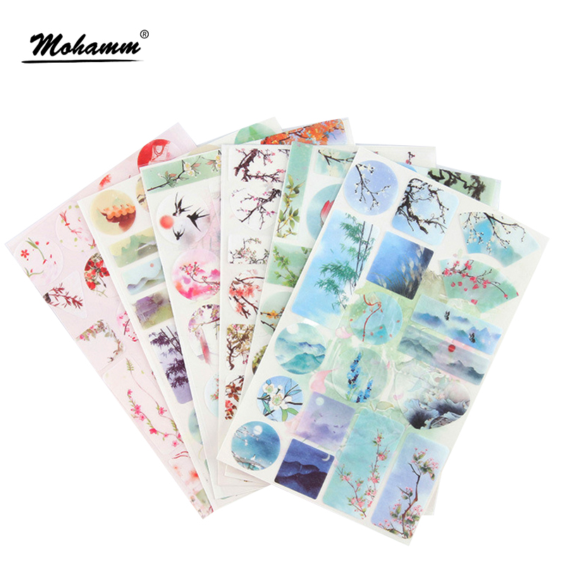 Creative Watercolor Painting Decorative Diy Diary Stickers Post it Kawaii Planner Scrapbooking Sticky Stationery School Supplies spring and fall leaves shape pvc environmental stickers decorative diy scrapbooking keyboard personal diary stationery stickers