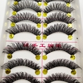 Makeup False Eyelashes Natural Makeup Thick False Eyelashes Cross Messy Comfortable Eyelashes False eyelashes 1 box 10 pairs