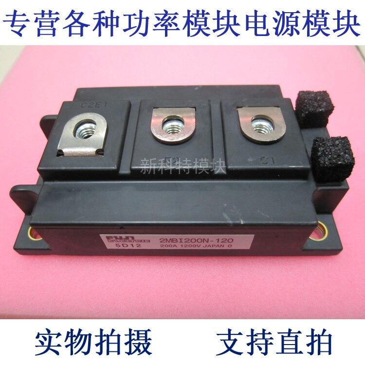 Здесь продается  2MBI200N-120 200A1200V 2 unit IGBT module  Электротехническое оборудование и материалы