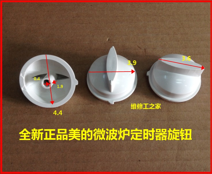 Запчасти для микроволновой печи из Китая