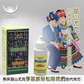 Acuminatum,pruritus Chinese medicine Liquid Adult herpes, condyloma, dermatitis, genital itching, vaginitis, infla 30ml 13.82
