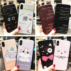 for iPhone 7 Case 3D Cartoon Cat Ear Capinha Case iphone 6Plus Silicone Soft TPU for iPhone x 6 7 8 plus 6