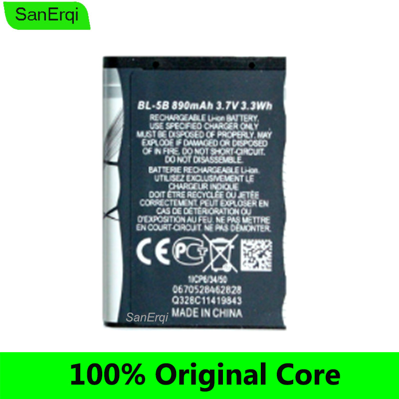 For Nokia BL-5B Battery Mobile Phone 5300 5320 7360 3220 6120C BL 5B BL5B BL-5B BL 5B Battery(China)