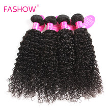 Malaysian Curly Hair 4 Bundles 100% Human Hair Weave Bundles Natural Black Color Non Remy Hair Extensions 16 18 20 22 24 26 inch(China)