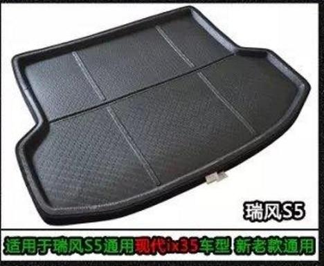 JAC S5 Refine 5  Car Trunk Mat Floor Mat Floor Protector Car Mats Seat Cushions Car Carpets Used For JAC S5