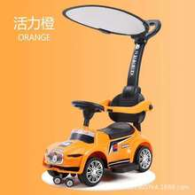 Baby Car Scooter with Music Hand Push Wheel Four Wheel Baby Walker Learn to Walk