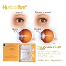 Hurbolism новое обновление улучшая зрение травяная формула лечения близорукости, предотвратить короткий прицел и катаракта защитить функции печенья