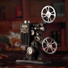 Retro nostalgic film projector model props creative cinema shooting ornaments resin crafts