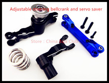 Aluminum adjustable steering bellcrank and servo saver for the Traxxas X-Maxx