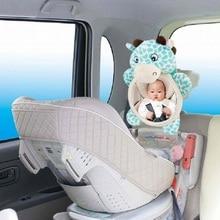 Детское автомобильное зеркало, Автомобильное Зеркало для безопасности, зеркало на заднем сиденье, детское зеркало для заднего вида, уход за младенцем, квадратная безопасность, детский монитор, автомобильные аксессуары