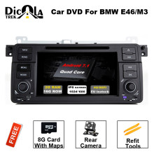 Android 7,1 Quad core HD 1024*600 экран 2 Дин DVD gps Радио стерео для BMW E46 M3 wi-Fi 4 г gps USB МЖК аудио DVB-T BLUETOOTH(China)
