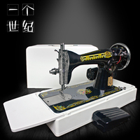 With a suitcase to sew thick electric hand foot old sewing machine head home desktop