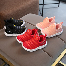 Boy kids shoes school casual shoes for girls sneakers 2019 autumn child soft bottom leather mesh breathable boys running shoes children shoes boys school sport shoes 2018 autumn boys girls casual running shoes breathable mesh soft kids students sneakers