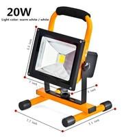 led flood lighting rechargeable 10W/20w waterproof outdoor emergency lamp Portable Spotlight battery powered spot lamp