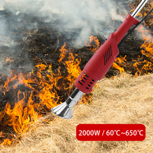 2000W Electric Lawnmower Weeder Power Tool Weed Burner Professional Weeding High Efficiency Environmental Protection