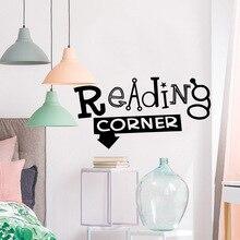 DIY Art reading corner Wall Sticker Wall Decal Sticker Home Decor vinyl Stickers Rooms Home Decoration adesivo de parede цена