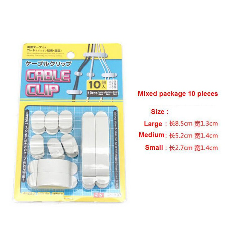 Hot Sales 10pcs/1Racks Adhesive Household Cable Holders Storage ...
