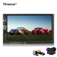 7026GM Double Din 7 Inch GPS Navigation HD Car MP5 Video Player Touch Screen Bluetooth Mirror