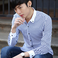 2016 New Casual Men Wash And Wear Business Shirt Red Blue Black 606