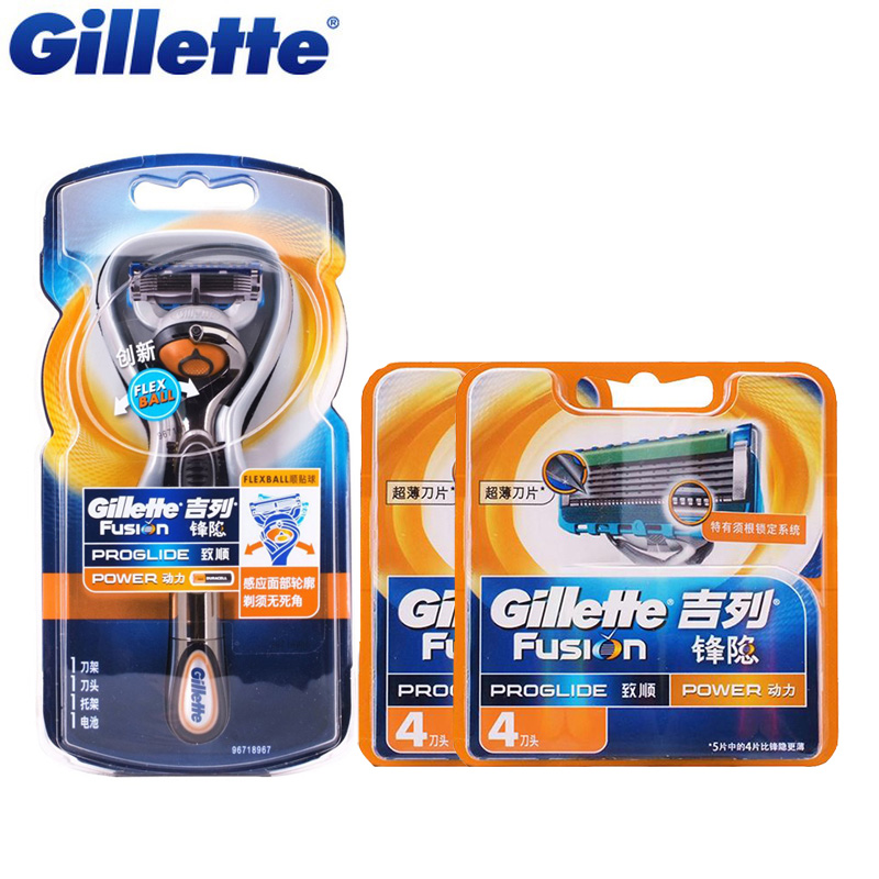 Original Gillette Fusion Proglide Flexball Power Electric Shaving Razor Blades 1 Handle + 9 Blade For Men Beard Shaver джилет fusion proglide power gold станок с 1 кассетой