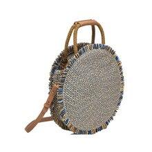Straw bag round large big summer beach totes bags women girls knitting crossbody tassel rattan bag handbag 2019 new high quality цена и фото