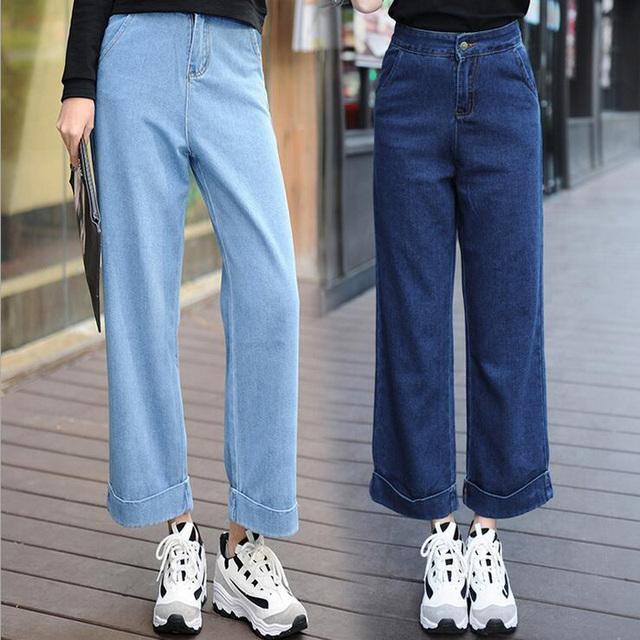 2017 Womens Jeans, sección Delgada Ocasionales Respirables Y Cómodos Pantalones de Pierna Ancha Mujeres Yardas Grandes Flojas Pantalones Más El Tamaño Pantalones Vaqueros de la señora