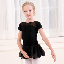 Dance Leotard For Girls New Arrival Vintage Sweet Lace Ballet Dress Children High Quality Ballet Dancing Skirt