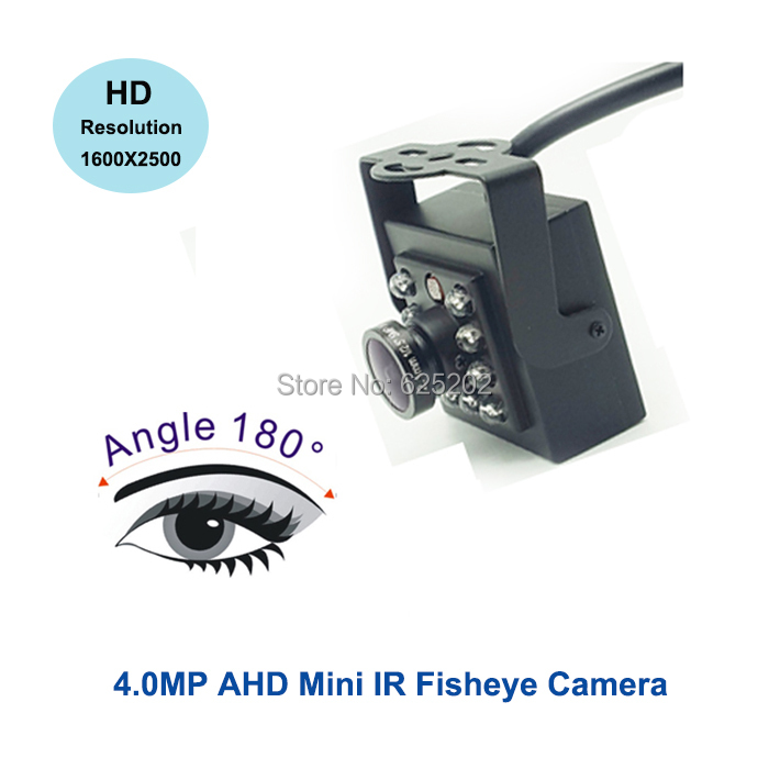 4 0MP Fisheye 180 Degree AHD Super Mini IR CCTV Camera