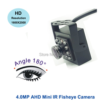 4.0mp Fisheye 180 градусов AHD Супер Мини ИК CCTV Камера