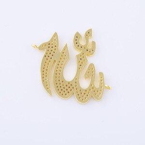 Image 3 - Fournitures de fabrication de bijoux de haute qualité en cuivre avec Zircon connecteur islamique Allah pendentif à breloque musulman religieux pour les résultats de bricolage