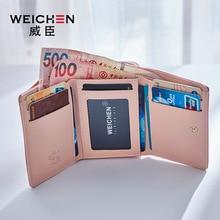 Tassels Zipper & Hasp Women Wallet