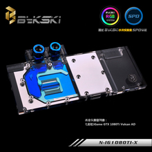 Bykski N-IG1080TI-X GPU Water Cooling Block for Colorful iGame GTX 1080 Ti Vulcan AD