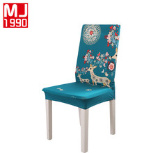 High Quality Cartoon Animals Printed Chair Cover Anti-dirty Force Chair Cover Home Restaurant Wedding Party 1CS(China)