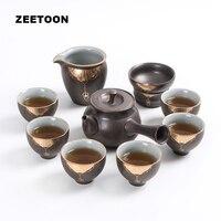 9PC Sets Japanese style Spider Kung Fu Tea Set Ceramic Vintage Coarse Pottery Tea Cup Teapot Teacup Fair Cup Tea Filter Gift Box