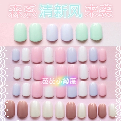 french cream candy - Buy Candy By Color