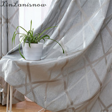 Simple And Stylish Bedroom Living Room Chenille Jacquard Curtains Double  Jacquard Blackout Curtains(China)