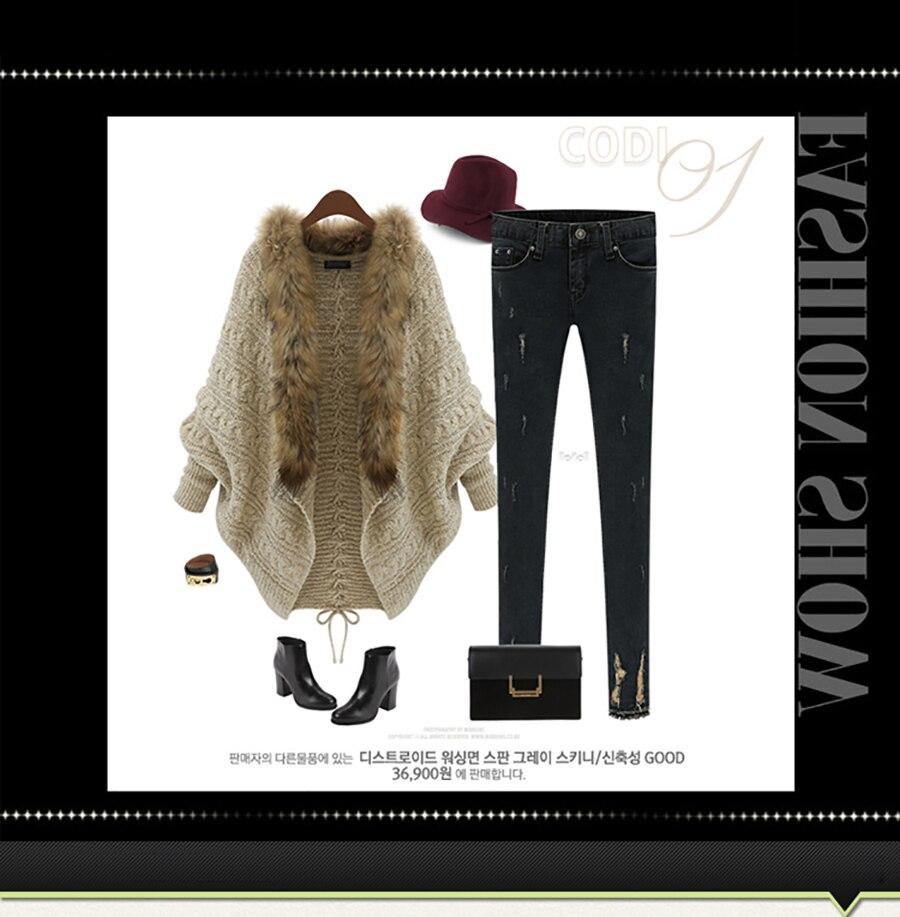 Hot Women Fur Collar Cardigan Imitation Raccoon Hair Female Sweater Rear Drawstring Design V-Neck Batwing Sleeve Winter Outwear (5)