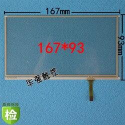 Nowy oryginalny 7 cal/167*93 cal ekran dotykowy ekran dotykowy/6.95/TM070RDH01/C070VW03 v0 w Ekrany LCD i panele do tabletów od Komputer i biuro na