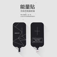 Original Nillkin Magic Tags Wireless Charging Receiver For IPhone 6S 6 5 5S SE Plus Samsung