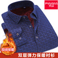 Add hair thickening warm winter long sleeve shirt is the bi layer and pile elastic middle-aged warm father dress shirts