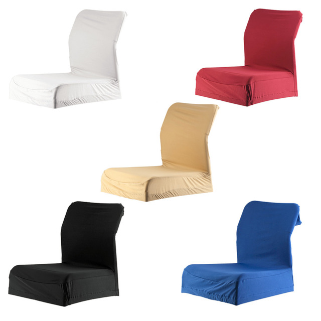 Hot Sale Simple Household Furniture Cover 5 Colors Thickening Computer  Office Half Of The Elastic Chair