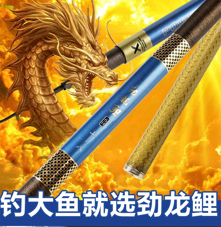 Super hard Telescopic rod Sport and athletics fishing rod carbon Taiwan fishing rod fishing tackle Sturgeon rod 6H power dragon