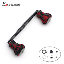 Exceepand RED CAMO Powerful Fishing Reel Handle for Abu Garcia Daiwa Low Profile Baitcasting Reel Repair Grips