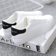 HOT Women Sneakers 2019 Fashion Breathble Running Shoes Pu leather Platform Lace up Casual Sports White