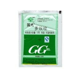 Paclobutrazol 95 tc 98 high purity plant growth hormone flower fertilizer gardening fertilizer 10 g pack.jpg 250x250