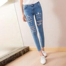 Весной и летом 2016 Корейских женщин девять серебряные шорты рваные джинсы девушка Тонкий Карандаш джинсы